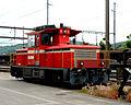 BDWM Em 103 V.JPG