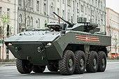 BTR Bumerang (40115437840) .jpg