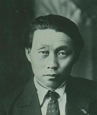General Secretary of the Mongolian People's Party - Image: Badrakh