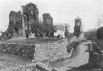 Bagrati Cathedral - Image: Bagrati cathedral (Moskvich guide, 1913)