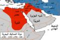 Bahri Dynasty 1250 - 1382 (AD) ar.png