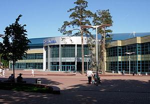 Rink bandy - Image: Balashikha Arena