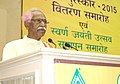 Bandaru Dattatreya addressing at the presentation ceremony of the NSCI Safety Awards and the Concluding function of the NSC's Golden Jubilee Celebrations, in New Delhi.jpg