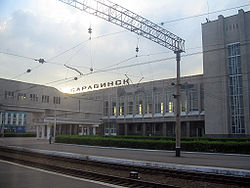Barabinsk railway station on the Trans-Siberian Railway