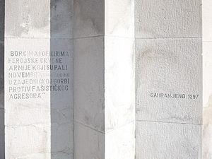 """Battle of Batina - Inscription: """"(Erected in honor of) soldiers and officers of the heroic Red Army who fell in November 1944 in a betlle against fascist aggressors. 1297 buried""""."""