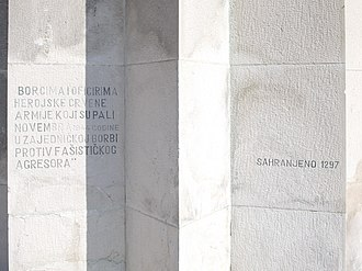 "Battle of Batina - Inscription: ""(Erected in honor of) soldiers and officers of the heroic Red Army who fell in November 1944 in a battle against fascist aggressors. 1297 buried""."