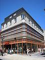 Bauhaus-Kaufhaus Ilmenau.JPG