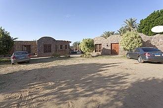 Bahariya Oasis - Image: Bawiti Beshmo Lodge