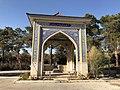 Beheshte Zahra Cemetery 4026.jpg