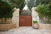 Beit-Sahour-Shepherds-Orthodox-40995.jpg