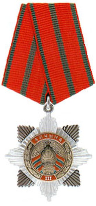 Orders, decorations, and medals of Belarus - Image: Bel.Ord.Otech.3