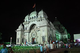 Image illustrative de l'article Belur Math