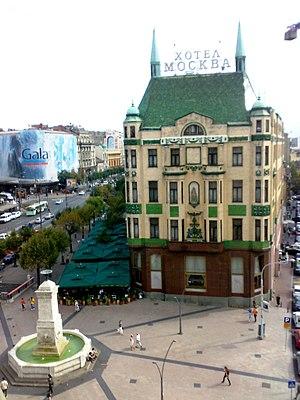 Beograd_Hotel_Moskva