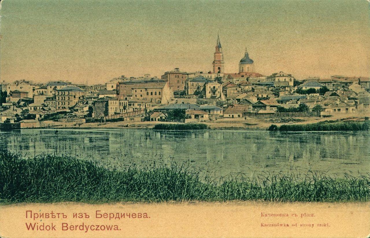 Бердичев, 1905