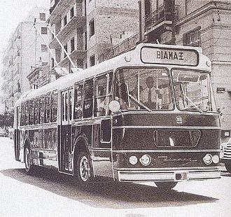 ILPAP - Image: Biamax trolley