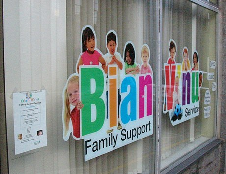 A family support centre in Saint Peter Port, Guernsey, which provides assistance to families with children. Bian V'nu Saint Pierre Port Dgernesy.jpg