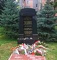 Bielsko-Biała, Cmentarz żydowski - fotopolska.eu (55341).jpg