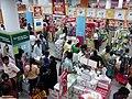 Big Bazaar - Kolkata 2011-07-31 00431.jpg