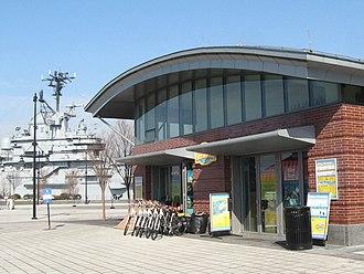 Bike rental - Rental shop in tourist area