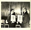 Bob Jones with Virginia Travel Award (4434777539).jpg