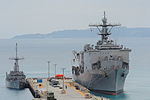 Bonhomme Richard Amphibious Ready Group deployment 150305-N-MP556-060.jpg