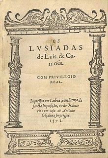 1575 in literature