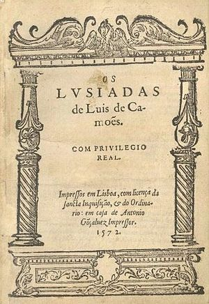 1572 in poetry - Front of the first edition of Os Lusíadas by Luís de Camões