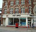 Boscombe Precinct Post Office. (3987578033).jpg