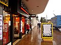Bournemouth, 5 for £1 at Borders - geograph.org.uk - 1631186.jpg