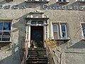 Bräustübl Eingang - panoramio.jpg