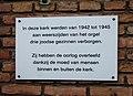 Breepleinkerk Rotterdam. Plaquette W O II.jpg