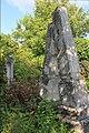 Briceni Jewish Cemetery 76.JPG