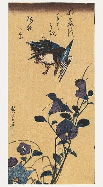 hiroshige - image 5