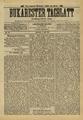 Bukarester Tagblatt 1891-07-01, nr. 144.pdf