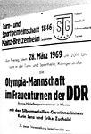 Bundesarchiv Bild 183-H0331-0021-001, Veranstaltungsplakat.jpg