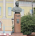 Bust of Frunze.jpg