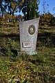 Buzhany Horokhivskyi Volynska-monument to the countrymans-details-03.jpg
