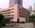 CCC WanchaiChurchKeiToPrimarySchool.jpg