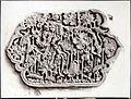 COLLECTIE TROPENMUSEUM Reliëf op de moskee van Mantingan TMnr 60054170.jpg