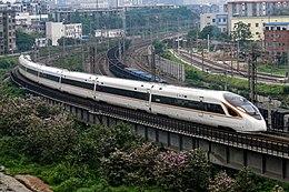 G1503/1504次列车
