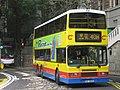 CTB 936 - Flickr - megabus13601.jpg