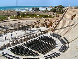 Theatre of Caesarea Maritima in front of the Mediterranean