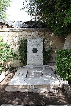 Theodor Bilharz - Bilahrz's grave in old Cairo German Cemetery.
