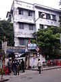 Calcutta Girls B T College & South Calcutta Law College - Kolkata 2011-07-22 00409.jpg