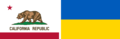 California-Ukraine Flags.png