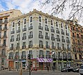 Calle Génova 1 (Madrid) 01.jpg