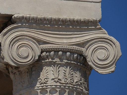 Capiteles de la fachada este del Erecteón, Atenas, Grecia, 2019 06