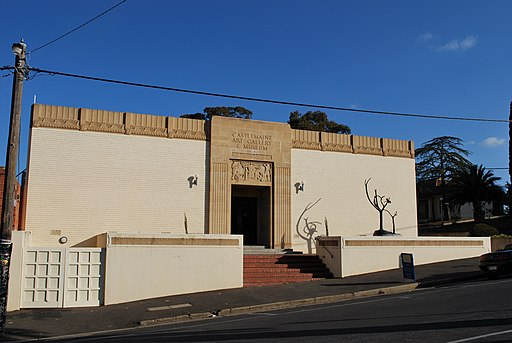 Castlemaine Art Gallery