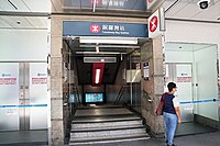 Causeway Bay Station 2020 08 part8.jpg