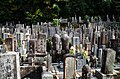 Cemetery at Chion-in Temple - panoramio.jpg